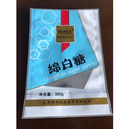 应城市金霖塑料包装制品 加工生产白砂糖包装 阿胶红糖包装