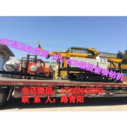 大庆 哈尔滨高压旋喷桩机钻机高压注浆泵整套生产厂家