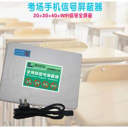学校使用屏蔽器价格优惠博创时空NZ8341型工厂直销屏蔽器