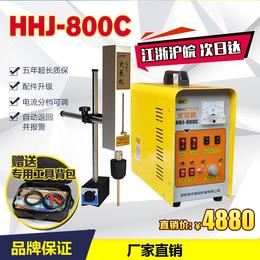洛阳信成HHJ-800C取断丝锥机便携式电火花机