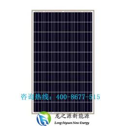 阿特斯太阳能发电加盟厂家多晶光伏发电加盟组件批发