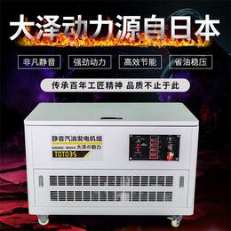 35千瓦三相静音汽油发电机价格