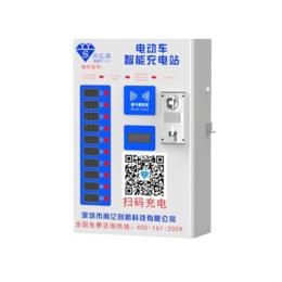 深圳电动车充电站代理