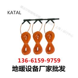 发热电缆厂家  发热电缆工厂  康达尔KATAL地暖厂家