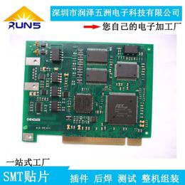 南联PCBA代加工 电风扇 机顶盒 各种电器内部PCBA加工