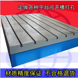 优质铸铁平台铸铁平板铸钢平台钳工工作台铁地板汽车实验台