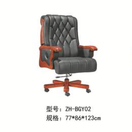 ZH-BGY09转椅