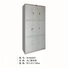 ZH-WJG007九门更衣柜