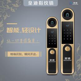 皇迪家用智能锁 深圳智能锁亚博平台网站指纹锁 刷卡锁