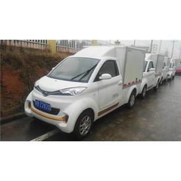 芜湖航启新能源(图)-新能源汽车保养-芜湖新能源汽车