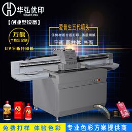 邵阳爱普生uv打印机生产商厂家直销玩具外壳打印机