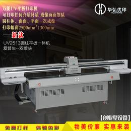 uv打印机生产厂家直销常德包装印刷