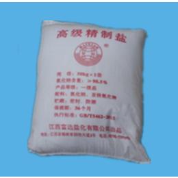 龙8娱乐欢迎光临龙8国际唯一官网龙8国际唯一官网高级精制盐
