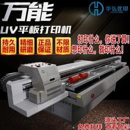 抖音墙体画uv打印机生产商厂家直销