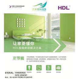 丽水家庭网络远程控制|家庭网络远程控制安装价格|中意智能