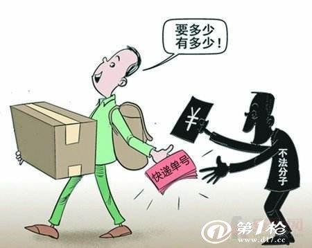 葡京论坛229229