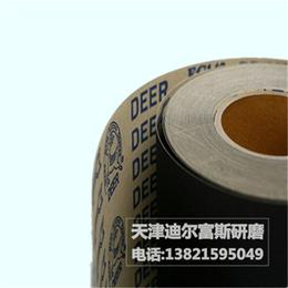 韩国鹿牌纺织印染皮革磨毛砂纸卷厂家EC143