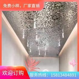 不锈钢冲压板qy8千亿国际不锈钢水波纹厂家价格便宜