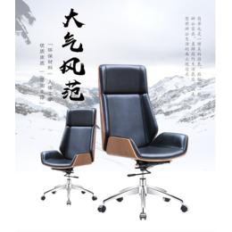 北京大班椅销售 赛唯办公家具 一站式采购配套服务