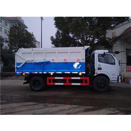 8污泥自卸车价格-全密闭滴水不漏运输8吨含水污泥自卸车厂家