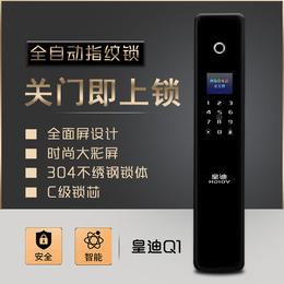 深圳智能锁品牌厂家直销全自动智能锁 大彩屏家用智能门锁