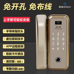 全自动指纹锁厂家直销 品牌玻璃门指纹锁 家用智能门锁批发价格