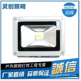 甘肃兰州LED黄光泛光灯高品质是关键灵创照明缩略图