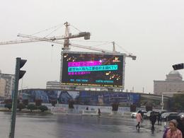 九江大勝傳媒  LED大屏廣告縮略圖