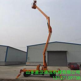 銅川市曲臂升降機報價星漢柴油機18米升降平臺廠家升降車升降臺