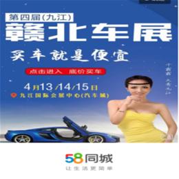 58開屏  抖音廣告  今日頭條 線上廣告宣傳縮略圖