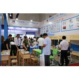 76届中国教育装备展示会