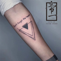 定制设计纹身ins风三角图案缩略图