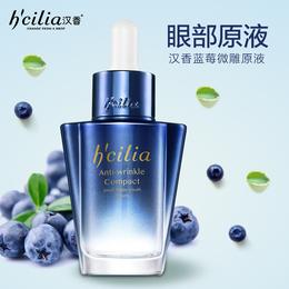 汉香蓝莓微雕原液