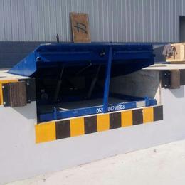8吨登车桥 敦煌市液压装卸升降机供应 电动装卸调节板报价