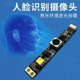 永吉星厂家直供动态人脸识别USB摄像头高清960P免驱