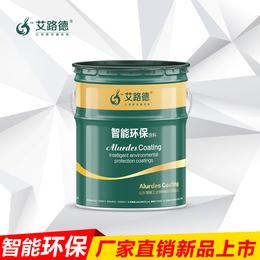 2020供应各色机床附件用高光丙烯酸聚氨酯防腐面漆