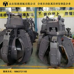 河北石家庄柳工挖机抓钢机 多瓣液压抓钢机 废钢抓取厂家直销