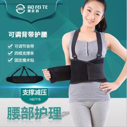 奥非特 厂家直销 背带工作护腰  男女通用学生劳保背带