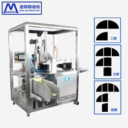 面膜包装设备面膜折叠加工 皮带式面膜折叠机无纺织布折布机