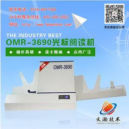 淅川县光标阅读机批发基地  自动阅读机长期供应