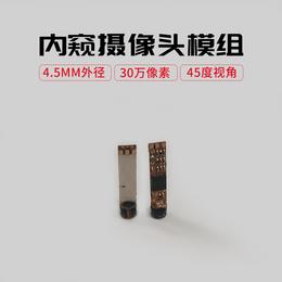 USB4.5mm工业内窥镜头模组30万6LED灯医疗口腔检查