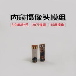 6.0mm工业内窥镜头模组6LED灯免驱USB信号30万近焦