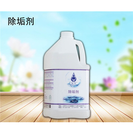 除垢剂价格/品牌_河南除垢剂_北京久牛科技(查看)
