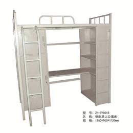 ZH-GYC018钢制单人公寓床
