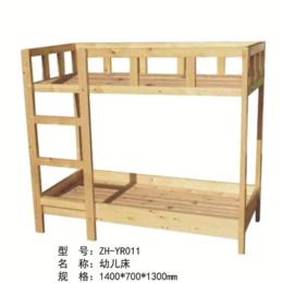 ZH-YR011幼儿床缩略图