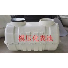 1.5立方模压化粪池 化粪池生产厂家直供