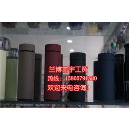 保温杯生产厂家|常州保温杯|兰博吉宇工贸值得信赖