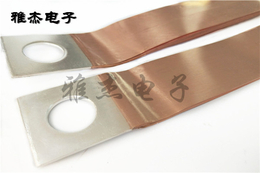 紫铜软连接-雅杰(推荐商家)