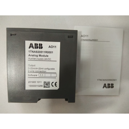 ABB M101-M 5.0-12.5 with MD2