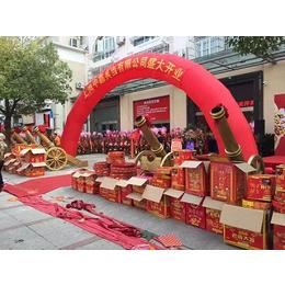 上海开业庆典活动设备租赁